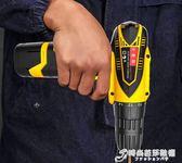 電鑚 戈麥斯 16.8V充電式電鑚手電鑚鋰電池電轉手槍鑚電動螺絲刀家用 時尚芭莎