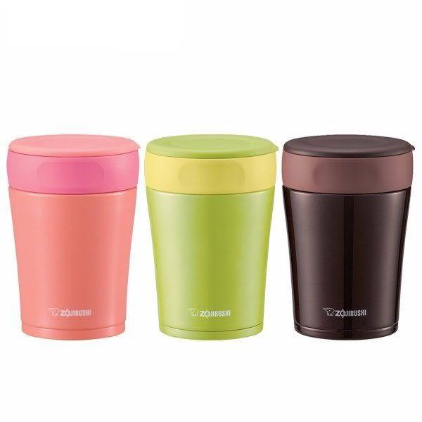 《長宏》象印Zojirhsi不鏽鋼真空悶燒杯/燜燒罐【SW-GA36】可分解式杯蓋~可刷卡,免運費~