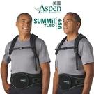 美國ASPEN SUMMiT456 TLSO強力矯型高背架(耶思本脊椎裝具未滅菌)
