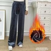 寬褲 金絲絨闊腿褲女秋冬高腰顯瘦垂感加絨加厚直筒寬鬆拖地燈芯絨褲子 新品
