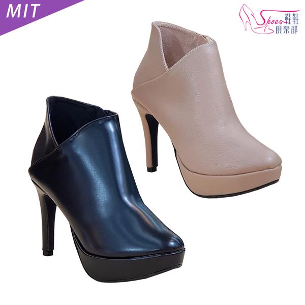 短靴.MIT簡約素面側V開口裸靴.黑/粉【鞋鞋俱樂部】【023-HJ5988】