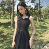 吊帶裙 高腰網紗百褶純色中長款吊帶復古風百搭仙女連身裙 唯伊時尚