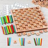 兒童早教啟蒙數字積木玩具3-4-6周歲7歲男女孩益智認數學算術教具     9號潮人館     9號潮人館