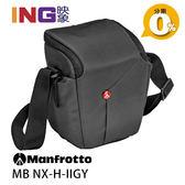 【映象攝影】Manfrotto MB NX-H-IIGY 開拓者 DSLR 單眼槍套包(深灰色)正成公司貨 側背包 相機包