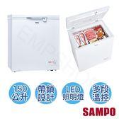超下殺【聲寶SAMPO】150公升上掀式帶鎖冷凍櫃 SRF-151G