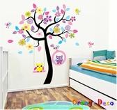 壁貼【橘果設計】七彩樹 DIY組合壁貼 牆貼 壁紙 壁貼 室內設計 裝潢