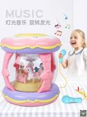 寶寶音樂手拍鼓玩具兒童拍拍鼓早教益智1歲0-6-12個月嬰兒3可充電 小天使