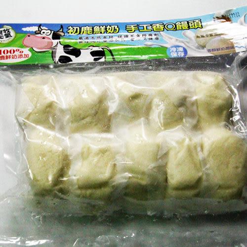 東牧元氣-初鹿鮮奶 手工香Q奶香饅頭