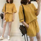 運動服運動套裝女夏季新款韓版學生寬鬆跑步運動服原宿bf休閒兩件套 衣櫥秘密