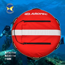 [ Aropec ] RF-HL01 自由潛水浮球 六向握把 防爆  含內胎 潛水旗一面