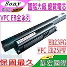 SONY BPS22 6芯 日系電芯 電池 3500MAH VGP-BPS22 VGP-BPL22 VPCEF VPCEB13FG VPCEB15FG