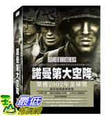 [COSCO代購] W81303 DVD - 諾曼第大空降 (6碟)
