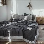 空調被棉被單人純棉夏涼被雙人被芯春秋被宿舍被子床上用品 igo全館免運