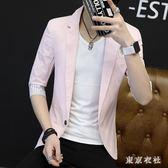 小西裝外套夏季男士5分中袖西服新款韓版青年潮流修身外套 QG24890『東京衣社』