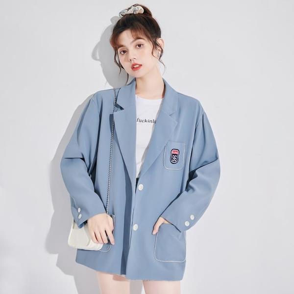 西裝外套 2021新款學院風長袖西裝外套少字母刺繡減齡炸街藍色西服潮