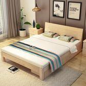 實木床1.8米現代簡約臥室雙人床1.5出租房主臥單人床成人1.2m床架  汪喵百貨