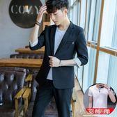 中袖小西裝男修身韓版潮西服套裝男士休閒薄款學生七分袖外套 小艾時尚