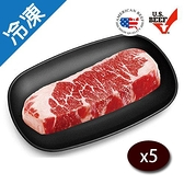 美國冷凍霜降牛排500G/包X5【愛買冷凍】