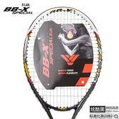 網球拍初學碳素碳纖維專業練習通用PLL1831【男人與流行】