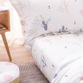 熱帶樂園純棉單人床包-生活工場