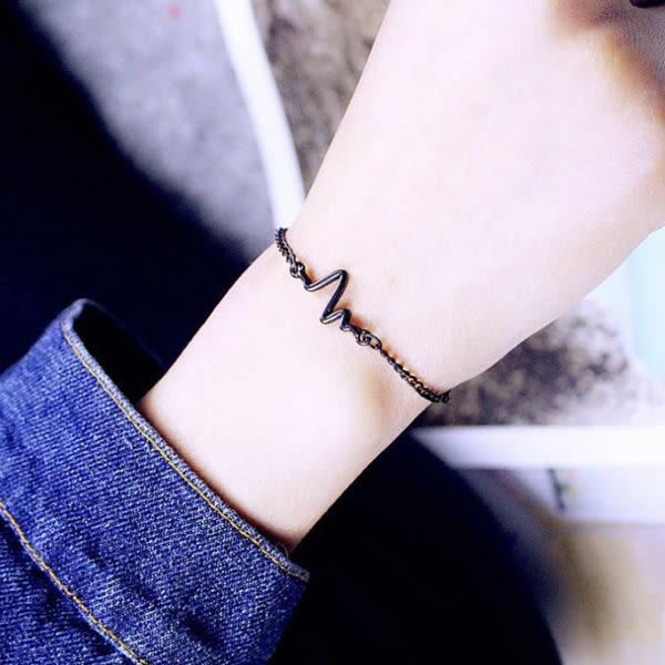 手鍊 情侶 歐美 復古 街頭 風格流 鍊條 心電圖 男女 創意 手鏈 手環 送禮 造型 個性