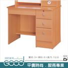 《固的家具GOOD》327-2-AB 小...