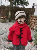 新年男童裝 男童唐裝冬兒童拜年服寶寶男中國風童裝女過年喜慶裝新年衣服加厚 可可鞋櫃
