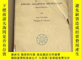 二手書博民逛書店infrared罕見absorption spectroscopy(P3273)Y173412