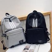 (快出)初中高中學生書包男女韓版原宿ulzzang校園簡約休閒旅行雙肩背包