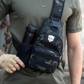 側背包 戰術胸包男士單肩斜背包戶外路亞特戰迷彩鋼珠多功能腰包男彈弓包 免運