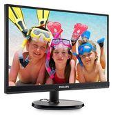 PHILIPS 226V6QSB6 21.5吋 IPS寬螢幕顯示器【刷卡分期價】
