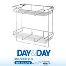 【DAY&DAY】不鏽鋼固定座雙層毛巾衣物置物架_ST2298SD-02