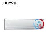 [HITACHI 日立]11-12坪 旗艦系列 1級 變頻冷暖一對一分離式冷氣 RAS-71HK1/RAC-71HK1