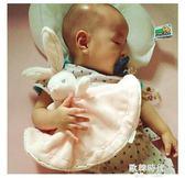 嬰兒安撫巾寶寶新生兒可入口玩偶毛絨安撫玩具 手偶 歐韓時代