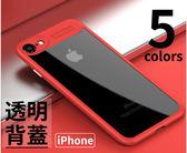 【現貨】iPhone 6 超薄透明背蓋手機殼 矽膠保護殼