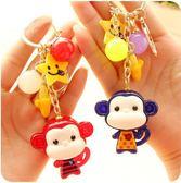 創意吉祥物可愛猴年生肖汽車鑰匙扣後背包卡通掛件小猴子鑰匙鍊【萬聖節8折】