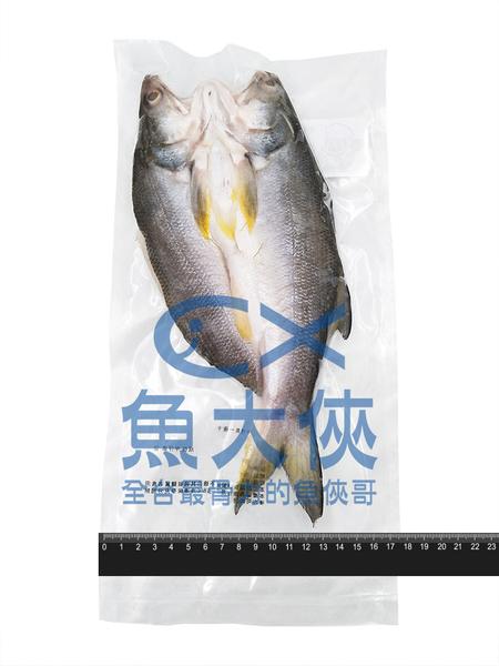 A1【魚大俠】FH219午仔魚一夜干(約200g/尾)