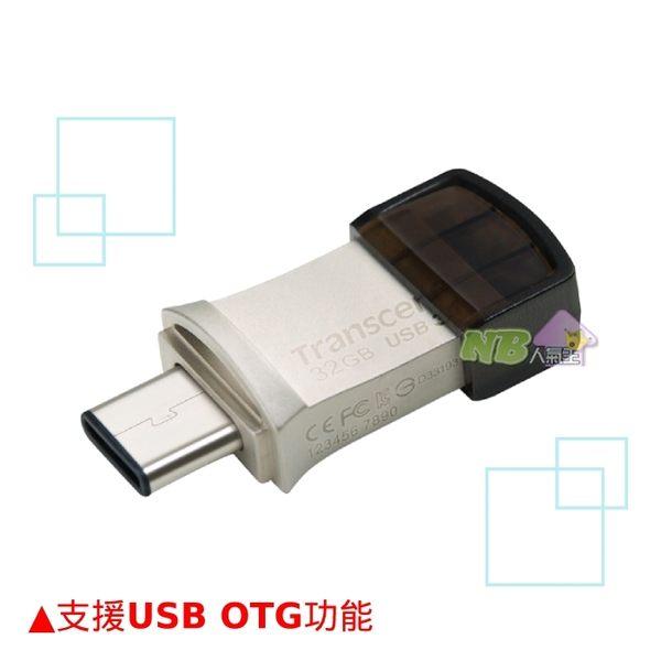 創見 32GB JetFlash 890S 隨身碟 TS32GJF890S
