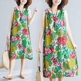 中大尺碼 無袖洋裝 2021夏季新款大碼女士時裝棉麻背心裙中長款寬鬆無袖印花裙連身裙