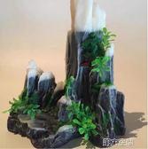 魚缸擺件 魚缸假山裝飾 魚缸造景水草套餐 仿天然小橋假山石頭特大小號 第六空間