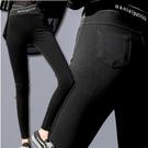 高腰字母腰頭黑長褲 彈力不起毛魔術緊身褲 女長褲 M-XL碼【L71127】