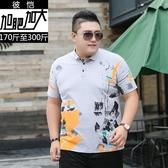 彼愷夏季新款加肥加大時尚男士polo衫彩繪印花潮胖子肥佬短袖T恤