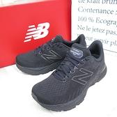 New Balance 慢跑鞋 緩震跑鞋 運動鞋 女款 D楦 W880B11 黑【iSport愛運動】