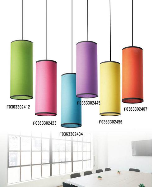 【燈王的店】風格系列 吊燈1燈 手工布罩 ☆綠F0363302412 ☆紅F0363302423 ☆藍F0363302434
