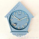 卡通個性臥室客廳掛鐘時尚創意時鐘現代靜音掛錶兒童鐘錶墻鐘壁鐘 全網最低價最後兩天igo