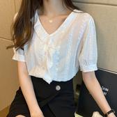 白色蕾絲上衣V 領荷葉邊 短袖 韓版 百搭短袖鏤空襯衫女小衫夏季538T513-A紅粉佳人