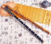初學者一節笛子零基礎入門竹笛兒童學生成人男女橫笛 歐韓流行館