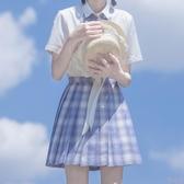 煙嵐格裙短裙JK制服學生裝學院風百褶裙【聚可愛】