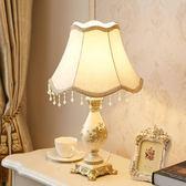 檯燈 歐式檯燈臥室床頭燈創意溫馨公主田園遙控檯燈結婚禮物婚房燈裝飾【雙12回饋慶限時八折】