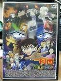 挖寶二手片-0B01-149-正版DVD-動畫【名偵探柯南:純黑的惡夢 電影版】-(直購價)海報是影印
